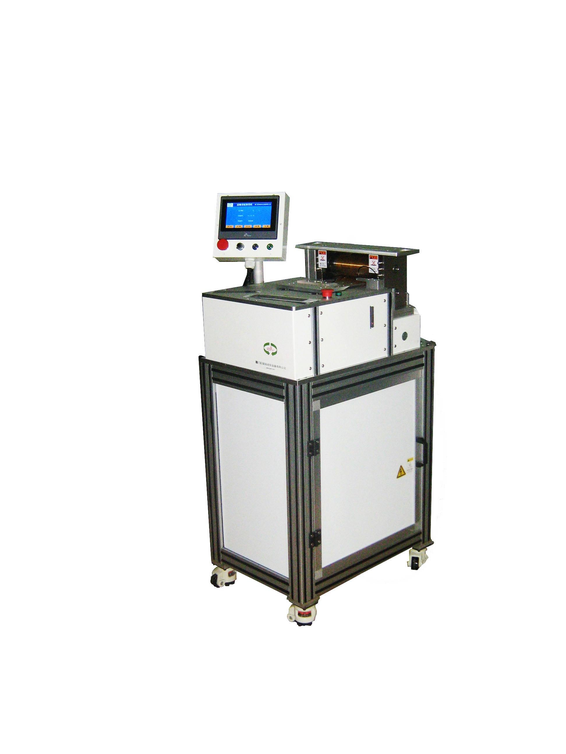 blood glucose test machine